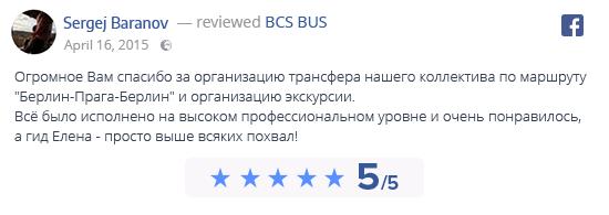 BCS review 2